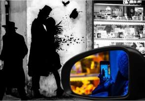Rudy Falomi - Baci rubati